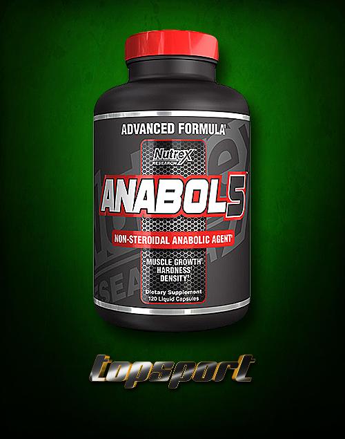 - ANABOL-5 120 LIQUID CAPSULES NUTREX